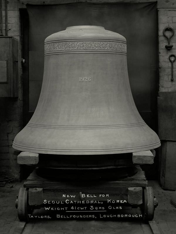 The Cathedral Bell for Seoul.