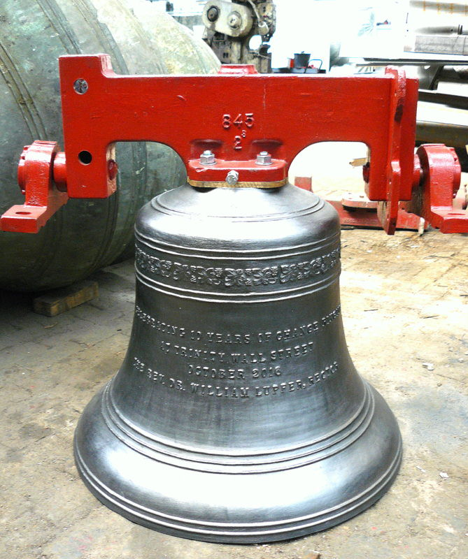 The new sharp second bell before export.