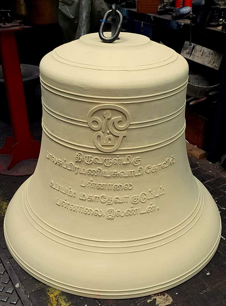The one ton bell for Sri Lanka with Tamil Inscription. It will be gold when finished.
